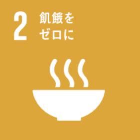 コラム4:栄養改善は日本がリーダーシップをの写真