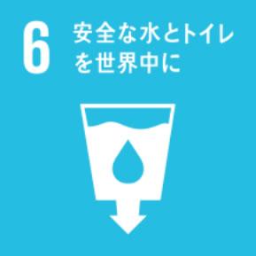 コラム8:水が人々の命を支えるの写真