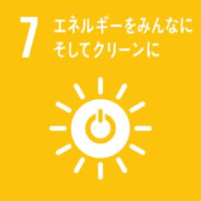 コラム9:自然エネルギーで持続可能なまちへの写真