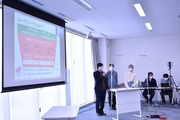 信州高大生SDGsへの挑戦 報告会をオンラインで開催の写真