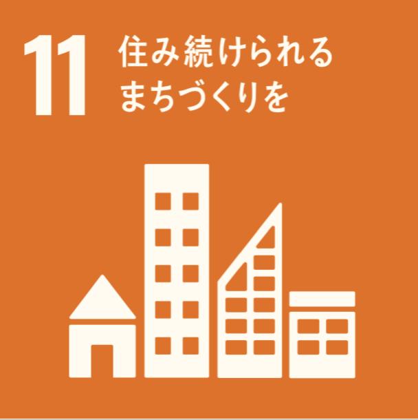 「ゴミ拾い」で「逃走中」! 高校生が考えたイベント「清走中」ー長野県5カ所での写真
